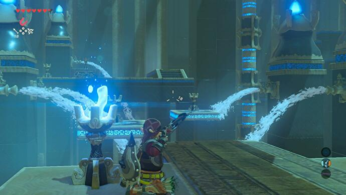 Zelda - Shora Hah and Blue Flame trial solution in Breath of