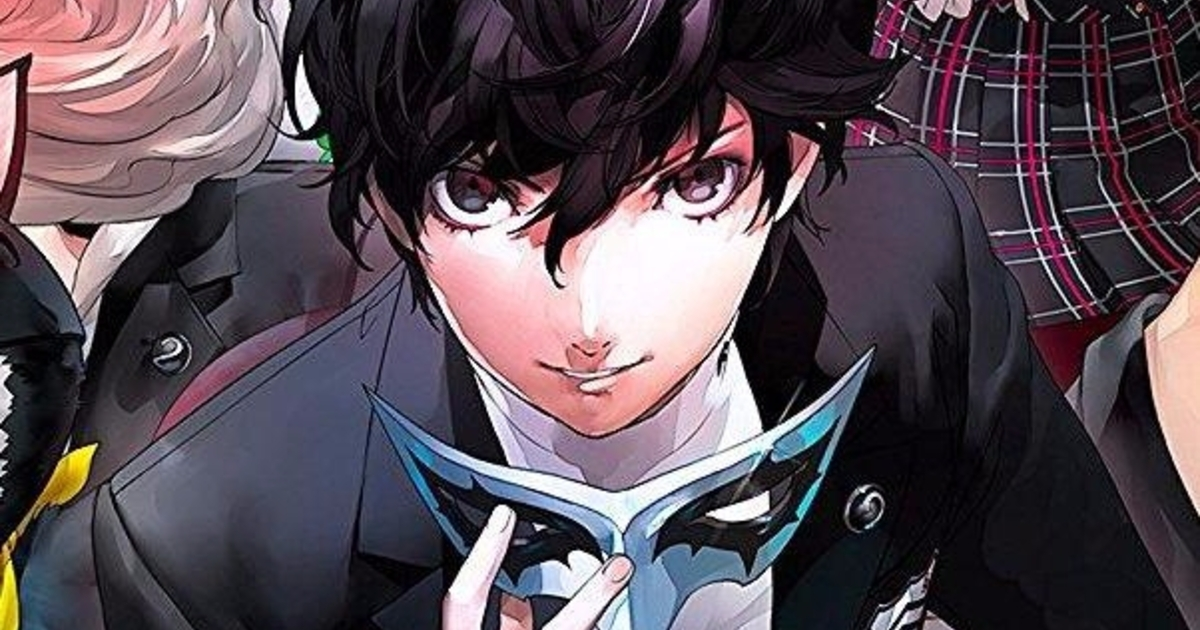 Persona 5 guide: Walkthrough and tips for making the most of your school year