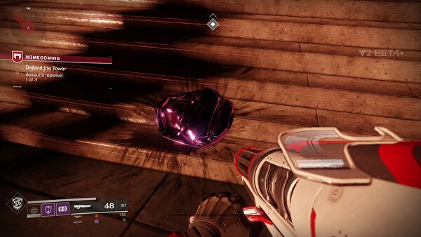 Destiny 2 beta: How to get all three Exotic weapons