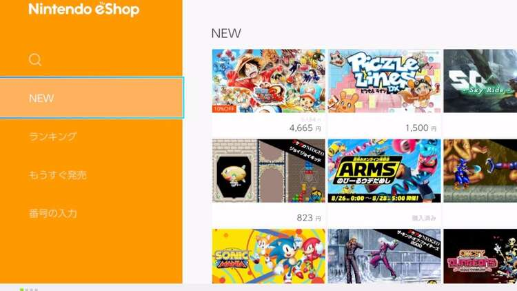 Nintendo Switch Region Free Accounts How To Buy Switch Games From The Japanese Eshop Eurogamer Net