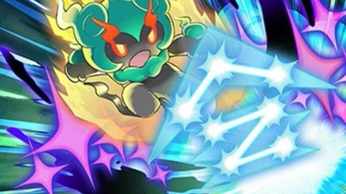 Pokémon Sun and Moon Marshadow - event dates, details, and how to get a Marshadow code