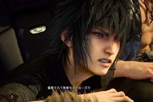 Final Fantasy XV, svelata la data di uscita dell