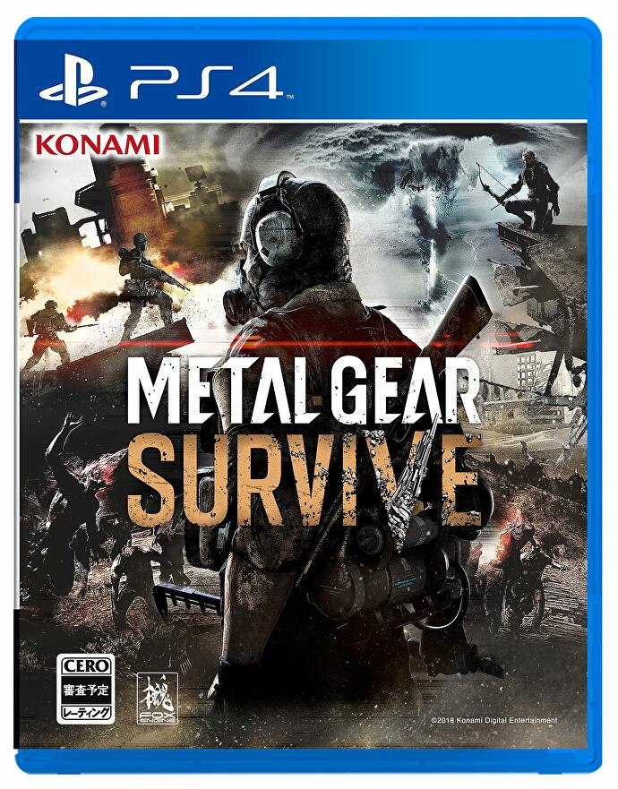 metal gear survive cover