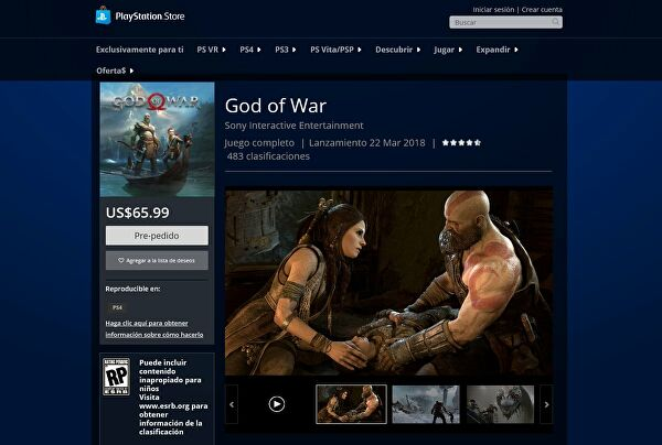 Data de lançamento acaba de vazar na PSN — God Of War