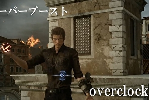 Final Fantasy XV: un nuovo trailer per Episode Ignis