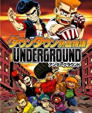 River City Ransom: Underground packshot