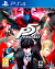 Packshot for Persona 5 on PlayStation 4