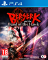 Packshot for Berserk on PlayStation 4