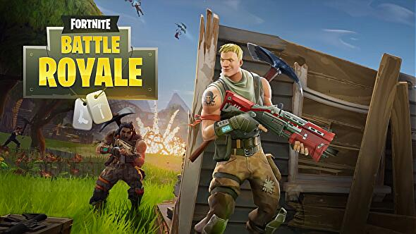fortnite_battle_royale