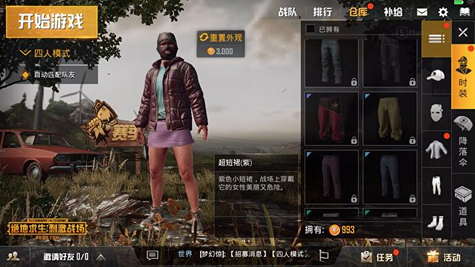 Pubg Rank Wallpaper: Here's How PUBG On Mobile Phones Compares To The Original