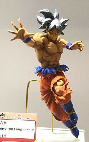 goku ultra instinct banpresto