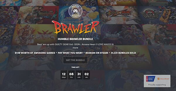Brawler_Bundle