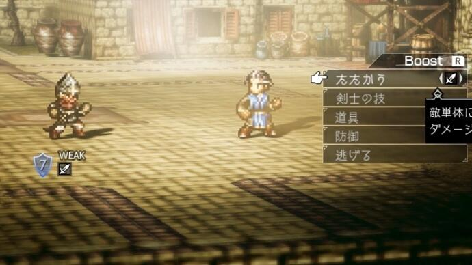 Octopath Traveller gets a release date