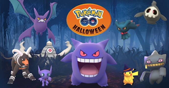 Pokémon Go Ghost type Pokémon - where to find Ghost-types