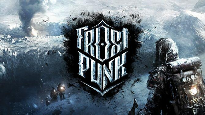 FrostPunk_ds1_670x377_constrain
