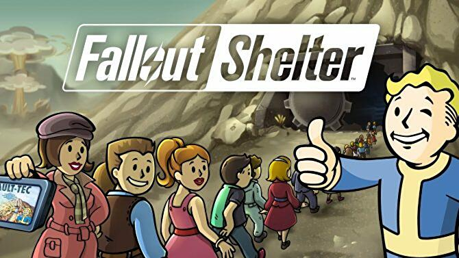 fallout_shelter_ds1_670x377_constrain