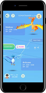 pokemon_go_special_trade_3