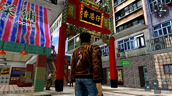 Shenmue_Test_4