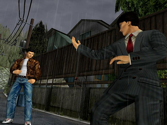 Shenmue_Test_5