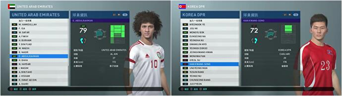 PES 2019 Patch - how to download option files, get licences