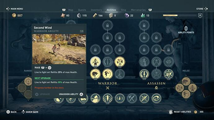 assassins_creed_odyssey_second_wind_ability