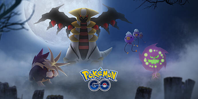 Pokemon_Go_Halloween_2018