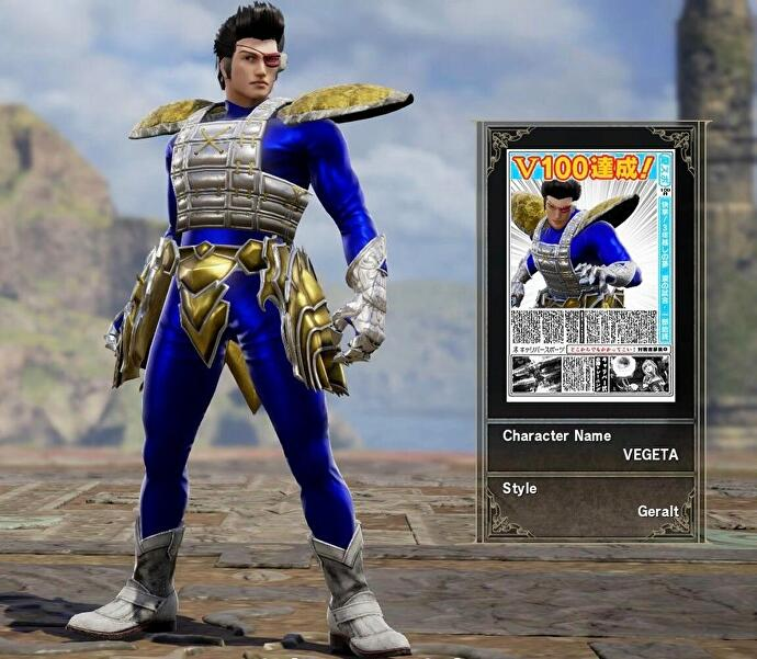 soulcalibur_6_character_creation_vegeta