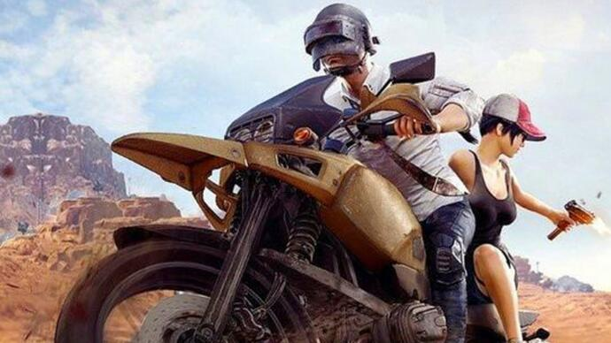 Probamos la versión para PlayStation 4 de PlayerUnknown's Battlegrounds
