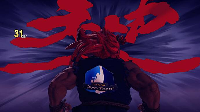 Capcom Put Street Fighter 5 In Game Ads On Dhalsim S Necklace Of