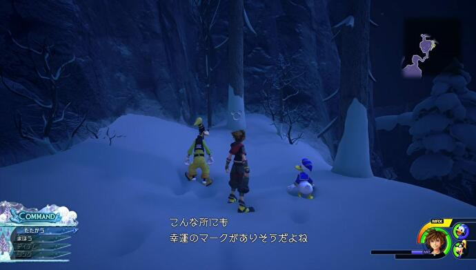 kingdom_hearts_3_6