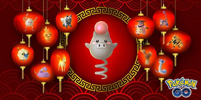 Lunar_New_Year_2019