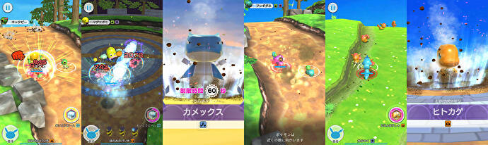 There's a new Pokémon game for your mobile • Eurogamer net