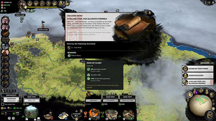total_war_three_kingdoms_review_2