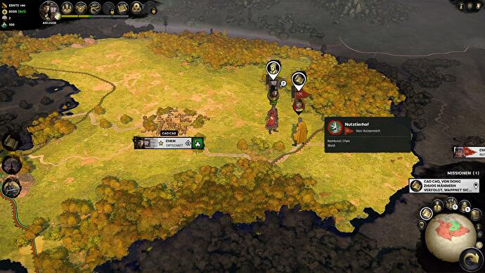 Total_War_Three_Kingdoms_Test_4