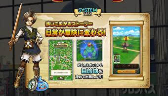 Dragon Quest is getting a Pokémon Go-style mobile game