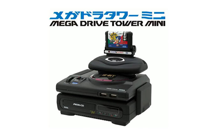 Sega boosts Mega Drive Mini games total to 42 • Eurogamer net