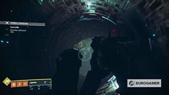 destiny_2_the_invitation_imperial_treasure_map_glorious_harvest_12