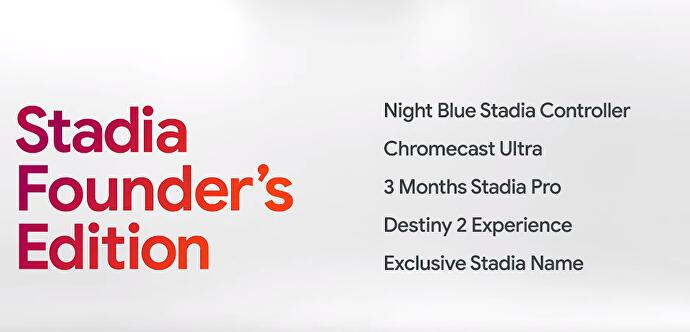 stadia_founders_edition