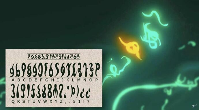 breath_of_the_wild_2_trailer_decoded_part_1_1038x576