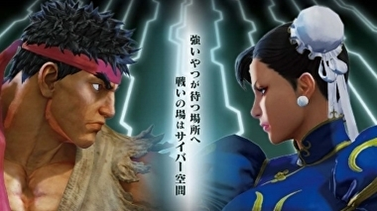 Japan Police Are Using Street Fighter To Recruit Cops Eurogamer Net