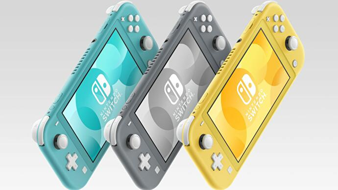 switch_lite_colors
