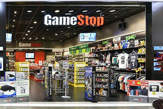 game_stop_570x380