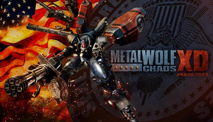 Metal_Wolf_Chaos