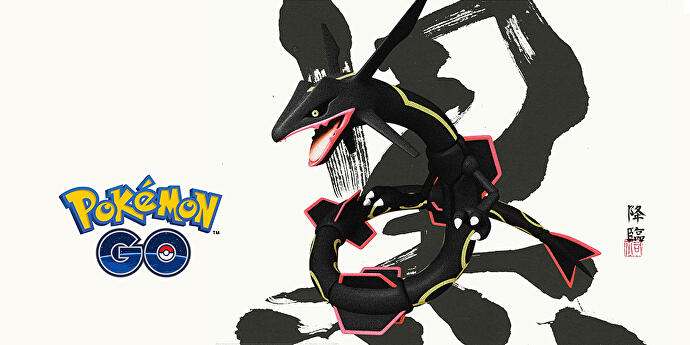 Pokemon_Go_Shiny_Rayquaza