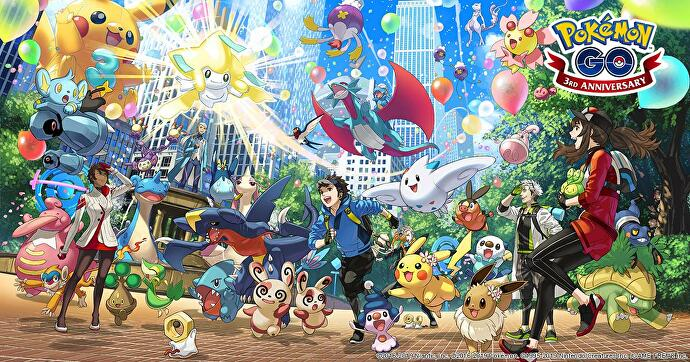 Pokemon_Go_Third_Anniversary