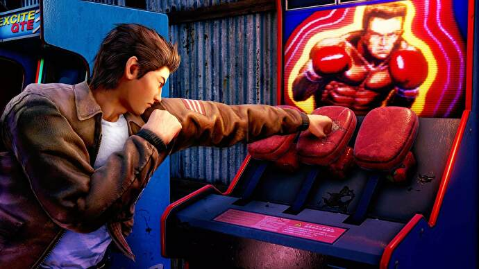 Shenmue_3_E3_Trailer_Epic_Exclusive_01_Header