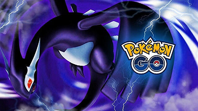 Shadow_Lugia_Team_Rocket