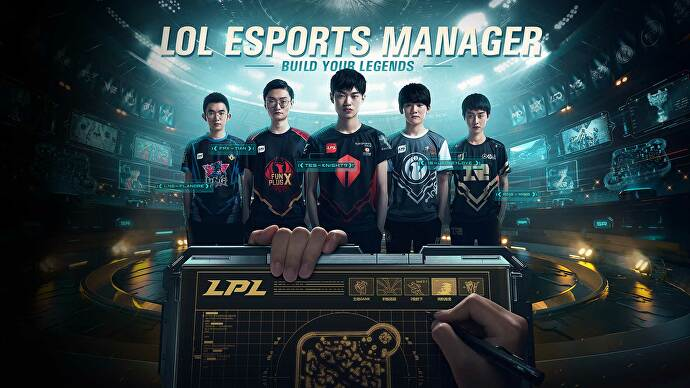 lol_esports_manager