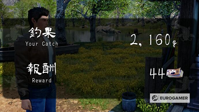 shenmue_3_fishing_how_to_spots_34