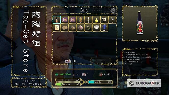 shenmue_3_fighting_tips_endurance_attack_kung_fu_17